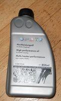 Масло трансмиссионное VAG Haldex AWD синтетическое