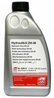 Жидкость подкачки амортизатора FEBI Hydraulic fluid ZH-M желтый