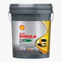 Масло Shell Rimula R6 LME 5W-30 моторное синтетическое