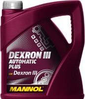Масло трансмиссионное MANNOL ATF DEXRON III синтетическое