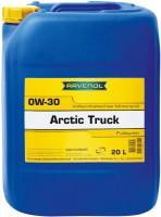 Масло Ravenol Arctic Truck 0W-30 моторное синтетическое