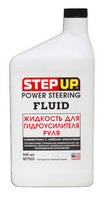 Жидкость гидроусилителя STEP UP Power Steering Fluid