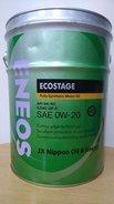Масло ENEOS Ecostage 0W-20 моторное синтетическое