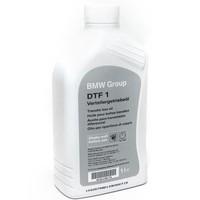 Масло трансмиссионное BMW DTF-1 синтетическое