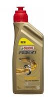 Масло CASTROL Power 1 2T синтетическое 2T