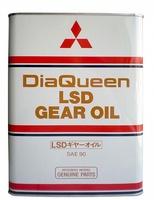 Масло трансмиссионное MITSUBISHI DIAQUEEN LSD Gear Oil синтетическое SAE90