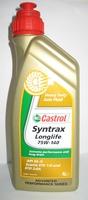 Масло трансмиссионное CASTROL Syntrax LS GL-5 синтетическое 75W140