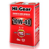 Масло HI-Gear 10W40 SL/CF моторное полусинтетическое
