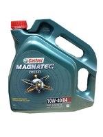 Масло CASTROL Magnatec Diesel B4 10W40 моторное полусинтетическое