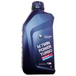 Масло BMW Twinpower Turbo Oil Longlife-01 0W40 моторное синтетическое