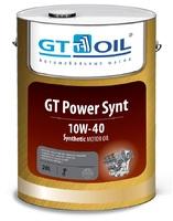 Масло GT OIL Power Synt Max 10W-40 моторное синтетическое