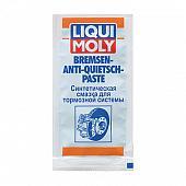 Смазка LIQUI MOLY Bremsen-Anti-Quietsch-Paste для тормозных систем