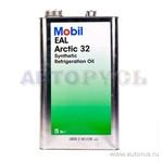 Масло MOBIL EAL Arctic 32 индустриальное для холодильных установок