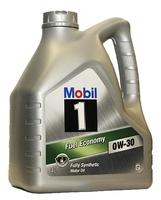 Масло MOBIL 1 ESP 0W30 моторное синтетическое