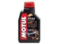Масло Motul ATV SXS Power синтетическое 10W50 4T