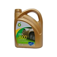 Масло BP Visco 7000 0W40 моторное синтетическое