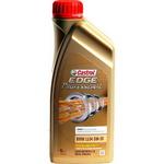 Масло CASTROL EDGE Professional BMW LL04 0W30 моторное синтетическое