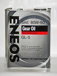 Масло трансмиссионное ENEOS Gear GL-5 80W90