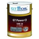 Масло GT OIL Power CI 10W-30 моторное полусинтетическое