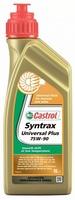 Масло трансмиссионное CASTROL Syntrax Universal Plus синтетическое 75W90